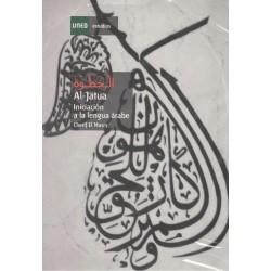 Al-jatua. Iniciacion a la Lengua Arabe (contiene 2 Cds) Cuid A1-a1